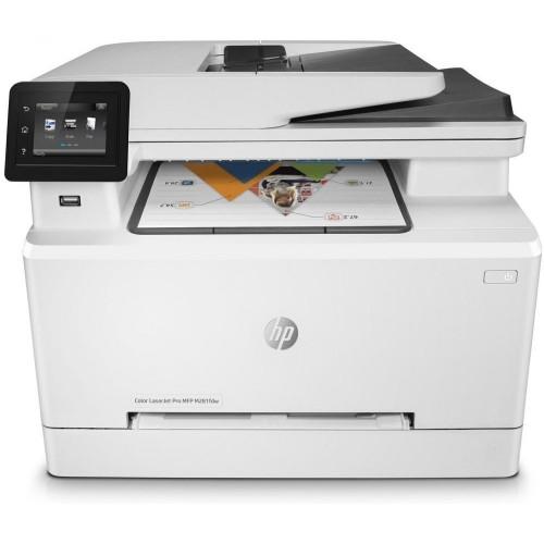 HP Color Laser Jet Pro Multi function M281fdw (Print, Copy, Scan, Fax)