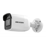 Hikvision DS-2CD2065G1 Fixed Bullet Network Camera