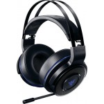 Razer PS4 Thresher Ultimate Gaming Headset