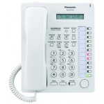 Panasonic Office Communication System KX-AT7730