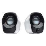 Logitech Z120 Speakers